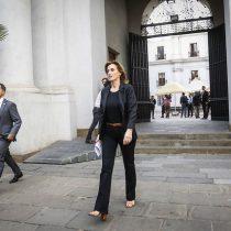 PSU 2020: diputados PS anuncia sesión especial para pedir explicaciones a la ministra Cubillos