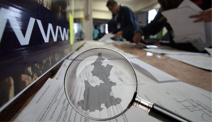 Chile y América Latina deben abordar seriamente el tema de la transparencia financiera