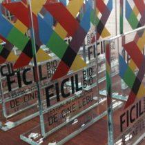 Festival Internacional de Cine de Lebu se reinventa en formato digital
