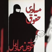 La marcha feminista de Pakistán por el 8-M, amenazada por casi todos