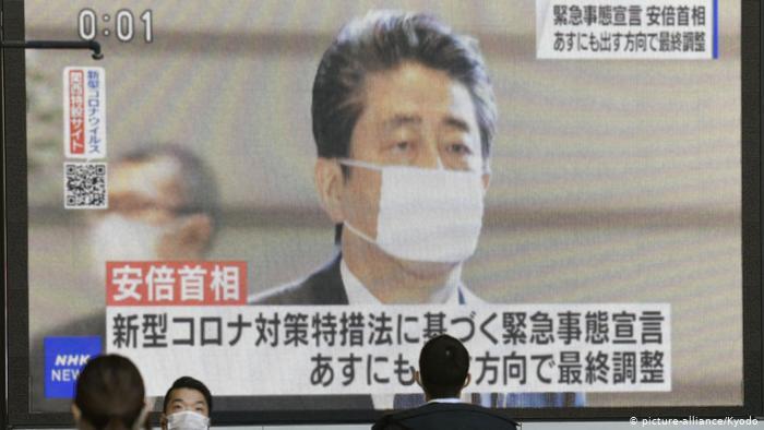 Japón en estado de alerta sanitaria para contener el COVID-19