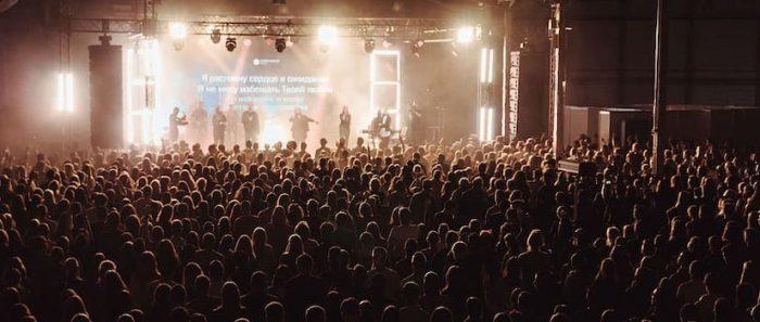 Lanzan nueva plataforma para escuchar conciertos vía streaming