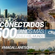 Buscan a los innovadores del futuro con el Premio 500 años Estrecho de Magallanes