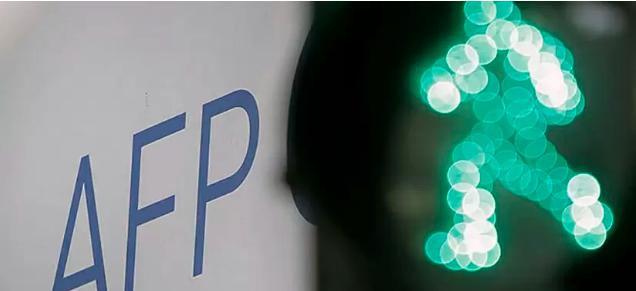 ¿Son caras las AFP, después de 39 años de existencia? Sí