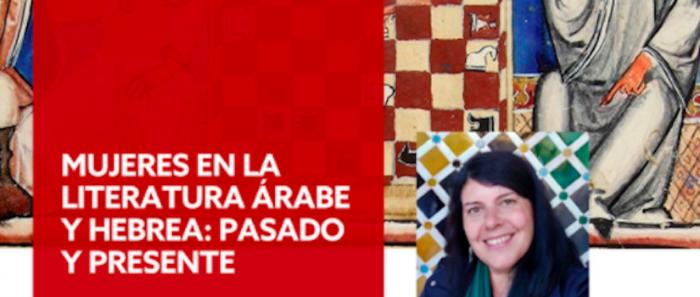 Curso «Mujeres en la literatura Árabe y Hebrea: Pasado y Presente» vía online