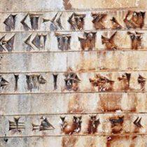 Seis datos del cuneiforme, la escritura más antigua de la historia