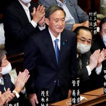 Yoshihide Suga elegido nuevo primer ministro de Japón