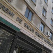 Denuncian robo de computadores y documentos desde la Seremi Metropolitana de Salud