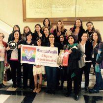 #DerechosFiliativosAhora: Comisión votará en particular proyecto de ley que busca el fin de la discriminación de hijos e hijas de padres y madres del mismo sexo