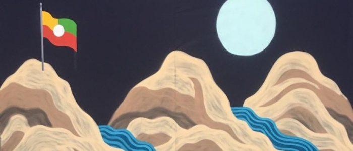 "Exposición ""Paisajes transitorios"" del artista Michael Edwards en Matucana 100"