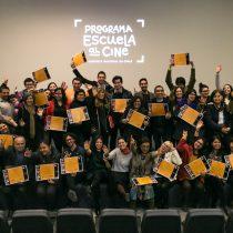 Cineteca Nacional lanza curso online para que docentes de todo Chile se unan a la Red de Cine Clubes Escolares