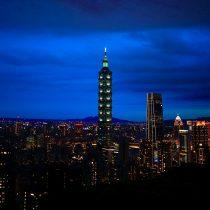 Taiwán manifestó estar