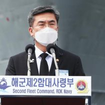 Corea del Sur construirá su propia
