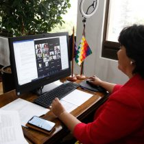 Yasna Provoste lidera reunión con gobernadores regionales y abordan agenda legislativa en materia de descentralización