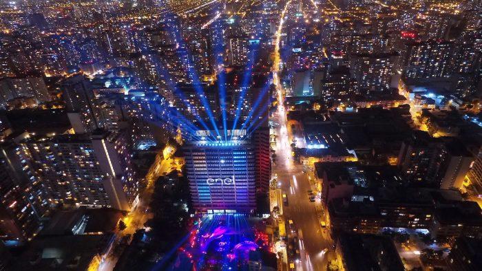 Enel Chile obtiene el primer lugar en el Informe Reporta Chile