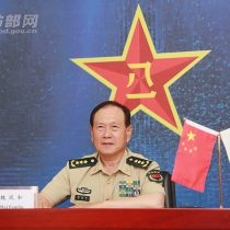 """China acusa a Estados Unidos de """"imponer sus reglas"""" y a inmiscuirse en """"asuntos internos"""" de otros países"""
