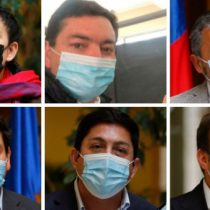 Comisión de Ética de la Cámara de Diputados sanciona a seis parlamentarios por apariciones en matinales durante su actividad legislativa