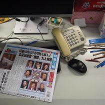 Hong Kong: diario prodemocracia Apple Daily se publicará este jueves por última vez
