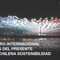 Encuentro Internacional Diálogos del Presente abordará desafíos para la nueva mirada económica, social y ambiental